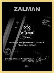 А-Техно Сертификат Zalman