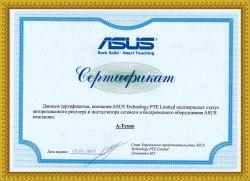 А-Техно Сертификат ASUS