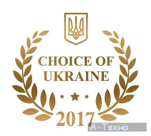 Лого выбор Украины 2017
