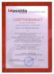дистрибьютор Кассида в Украине