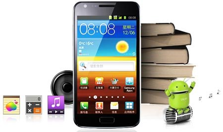 Galaxy S II Duos