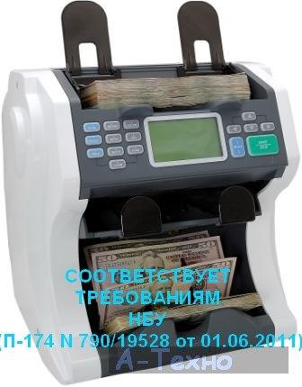 сортировщик банкнот нбу П-174 N 790/19528