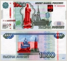 спектральный анализ краски рубля