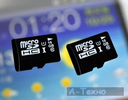 microSD UHS-I