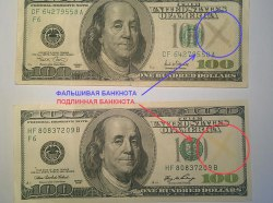 маркер детектор банкнот