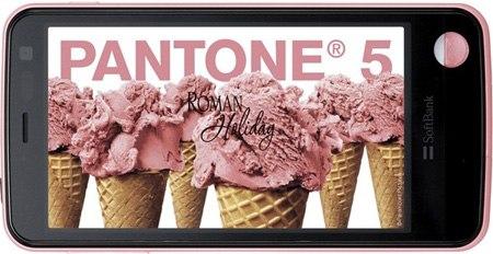 Pantone 5 107SH