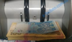 детекция по размеру в счетчике банкнот