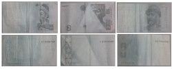 инфракрасные метки 1 2 5 гривен
