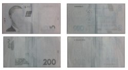 инфракрасные метки 200 500 гривен