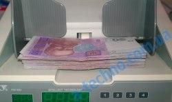 горизонтальная загрузка счетчика банкнот