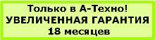PRO 40U NEO (уточняйте размер скидки)