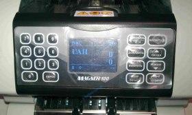 Magner 100 Digital