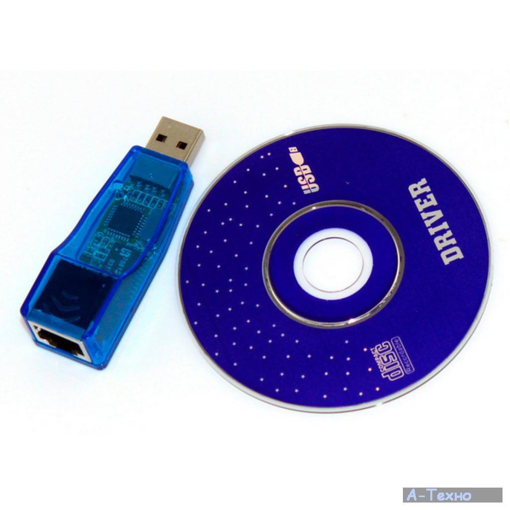 Windows 7 lan driver download 32 bit