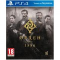 Фото SONY The Order 1886 [PS4, Russian version] Blu-ray диск (9285397)