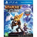 SONY Ratchet & Clank [PS4, Russian version] (9426578)