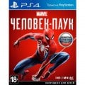 SONY Marvel Человек-паук [PS4,  Russian version] Blu-ray диск (9740711)