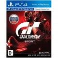 Фото SONY Gran Turismo Sport (поддержка VR) [PS4, Russian version] Blu (9828556)