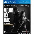 Фото SONY The Last of Us: Обновленная версия [PS4, Russian] Blu-ray (9422372)