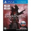 Фото SONY Bloodborne[PS4, Russiansubtitles]Blu-rayдиск (9438472)