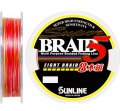 Sunline Super Braid 5 150m #0.8/0.148мм 5.1кг (1658.05.54)