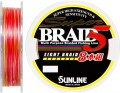 Sunline Super Braid 5 (8 Braid) 150m #0.6/0.128мм 4кг (1658.08.52)